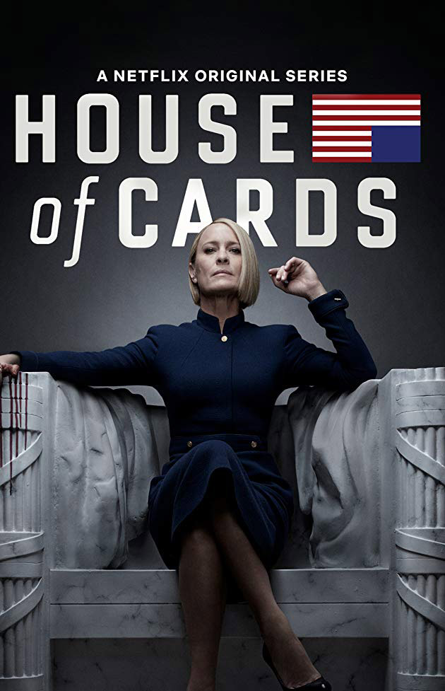 House of cards techbizdesign hall of fame