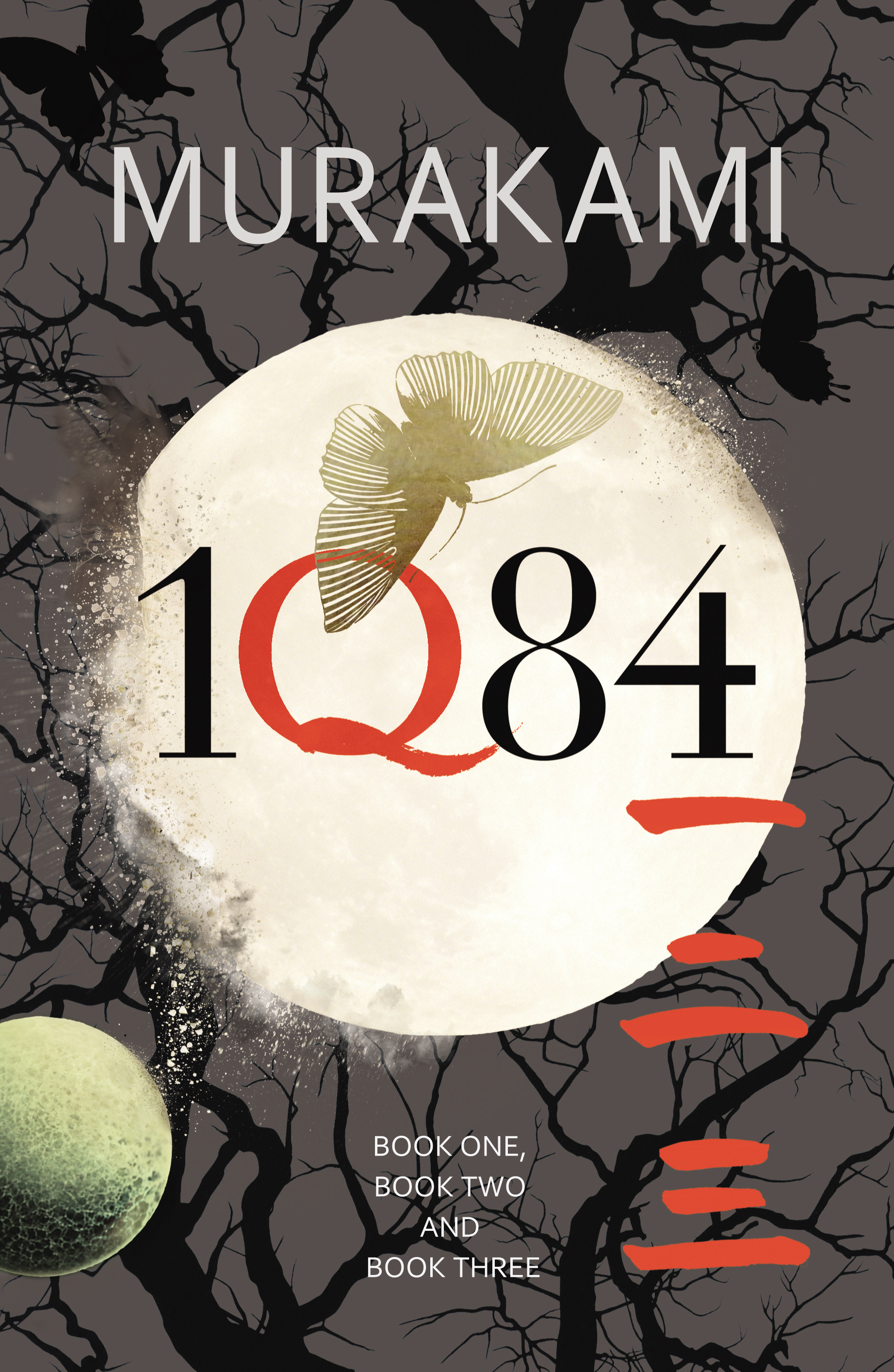 1Q84 techbizdesign hall of fame