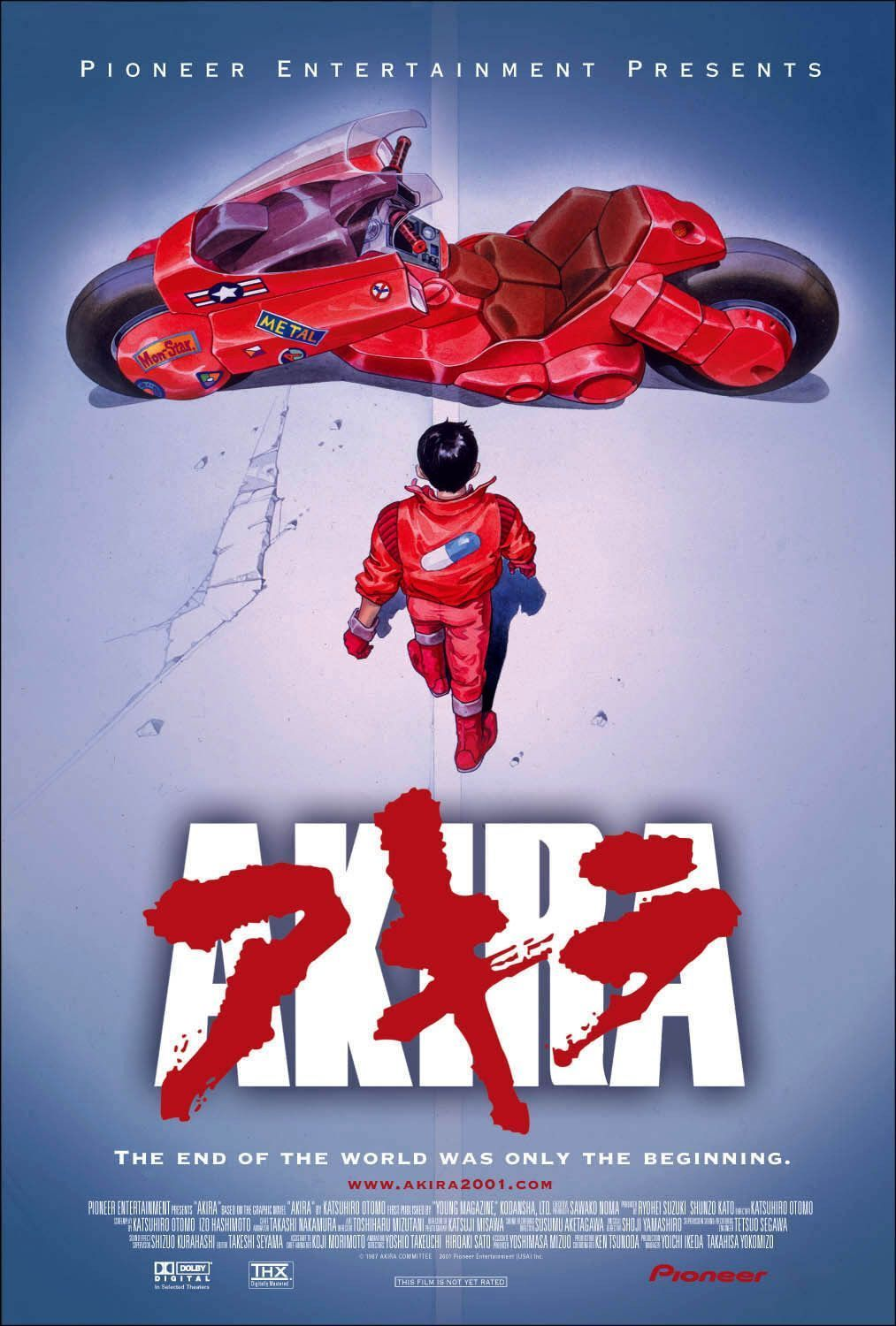 Akira techbizdesign hall of fame